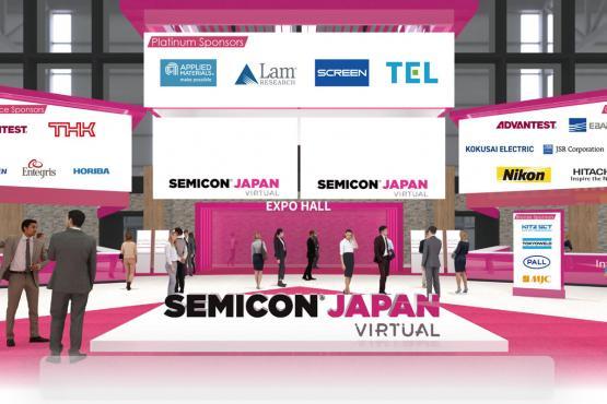 SEMICON Japan Virtual TOPページイメージ