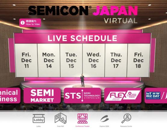 SEMICON Japan 2020 カンファレンスホール