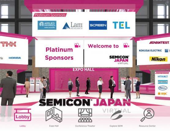 SEMICON Japan 2020 ホール