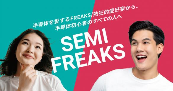 SEMI FREAKS